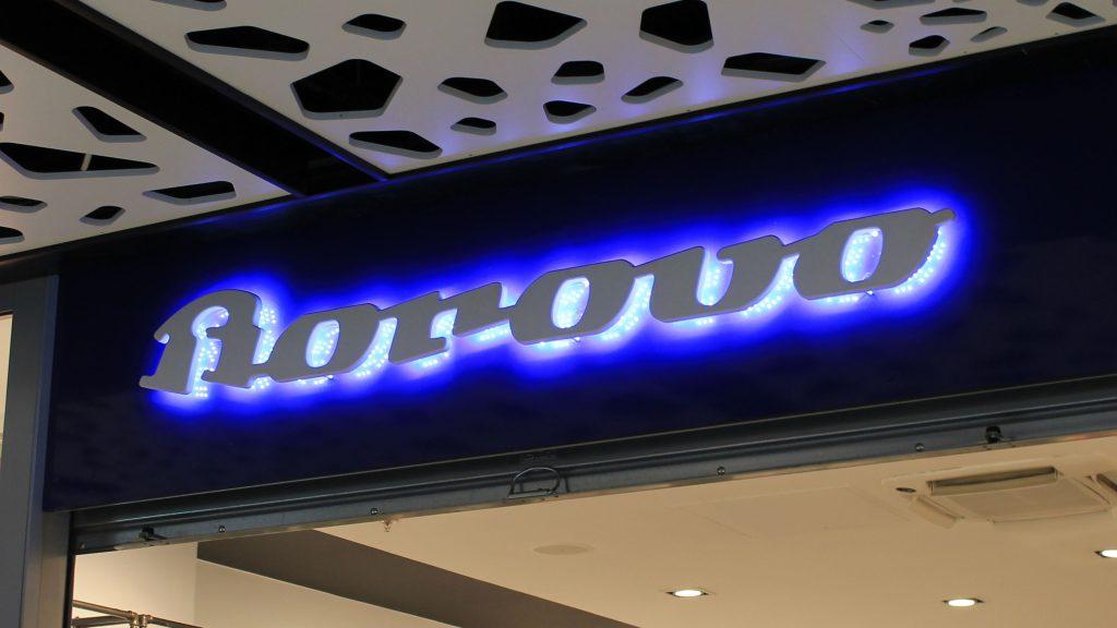 Borovo LED reklama